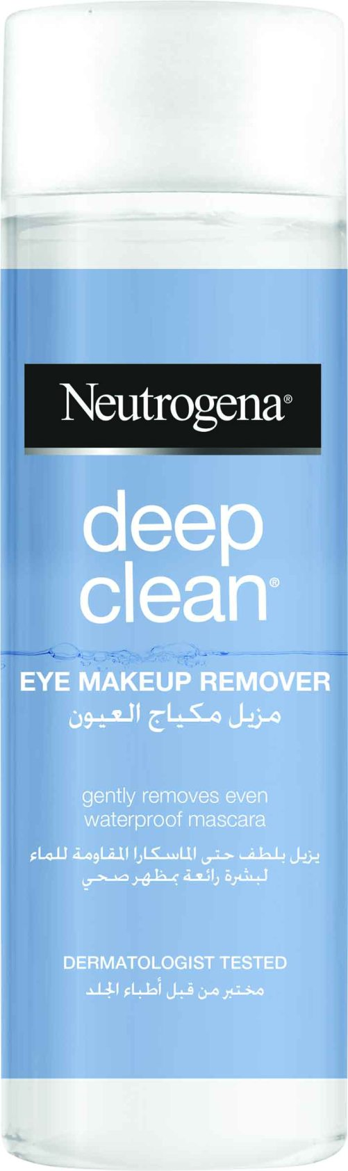 NTG_DeepClean_Deep Clean_Eye make-up remover.jpg