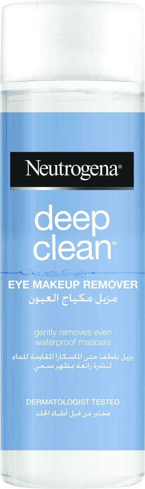 NTG_DeepClean_Deep Clean_Eye make-up remover.jpg